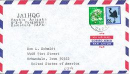 Japan Air Mail Cover Sent To USA  25-11-1988 - Poste Aérienne
