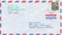 Japan Air Mail Cover Sent To USA 12-1-1990 - Airmail