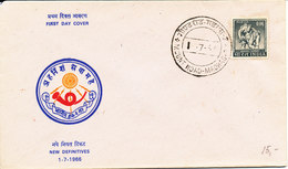 India FDC New Definitives 1-7-1966  With Cachet - FDC