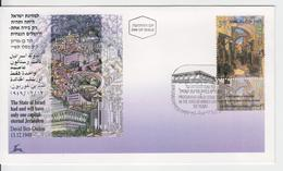 ISRAEL 1999 PROCLAMATION OF JERUSALEM AS THE STATE OF ISRAEL'S CAPITAL 50 YEARS FDC - FDC