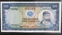 ◆◆Portugese Guine (now Gunea-Bissau) 100 Escudos 1971 Issue Banknote Currency  UNC****** - Guinee-Bissau