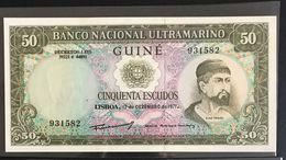 ◆◆Portugese Guine (now Gunea-Bissau)  50 Escudos 1971 Issue Banknote Currency  UNC****** - Guinea-Bissau
