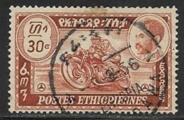 Ethiopia, Scott # E1 Used Special Delivery, 1947 - Ethiopia