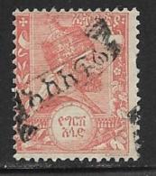 Ethiopia, Scott # J2 Mint Hinged Menelik Ll Type 2, 1896, Perf Is Ok. - Etiopia