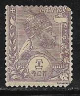 Ethiopia, Scott # J4a Mint Hinged Menelik Ll,  1896, Corner Defects - Ethiopia