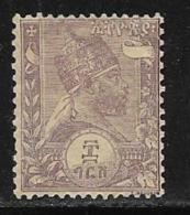 Ethiopia, Scott # J4a Mint Hinged Menelik Ll,  1896, Thin - Ethiopia