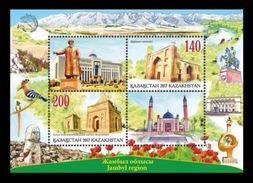 Kazakhstan 2017 Mih. 1043/44 (Bl.95) Jambyl Region. Fauna. Birds. Architecture MNH ** - Kazakhstan