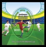 Kazakhstan 2018 Mih. 1075 (Bl.100) Football. FIFA World Cup In Russia MNH ** - Kazakhstan