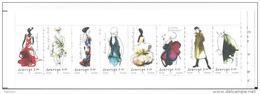 Suède 2007 Carnet C2577 Neuf La Mode Suèdoise - Carnets