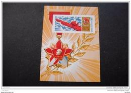 Russia 3506 Lenin Young Communist League Souvenir Sheet Block MNH 1968 A04s - 1923-1991 USSR