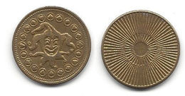 Metal Token With Image Of Jester And Star-burst Design On Back - Jetons & Médailles