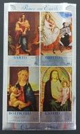 Peace On Earth , Davaar Island , Christmas 1966 , Sarto , Giotto , Botticelli , MNH - Ortsausgaben