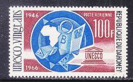 DAHOMEY  C45   (o)  UNESCO - Used Stamps