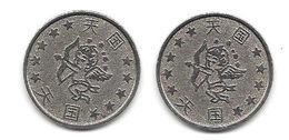 Metal Token With Cherub Images - Tokens & Medals