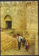 View To Damascus Gate, Jerusalem, Israel - Unused - Israel
