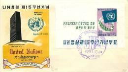 1960  15th Ann. Of United Nations Souvenir Sheet Sc 315a  Unaddressed FDC - Corea Del Sud