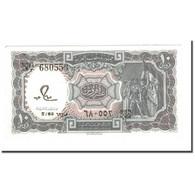 Billet, Égypte, 10 Piastres, L.1940, Undated (1971), KM:184a, SUP+ - Egipto