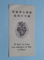 Aan Missieapostel Leop. Van POPPEL Le 1 Jan 1924 MAKIAZE ( Zie Foto's ) ! - Communion
