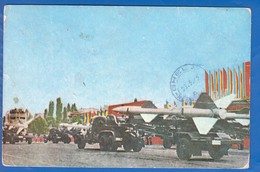 Militaria; Rumänien Parada Militara 1962, Militärparade; - Ausrüstung