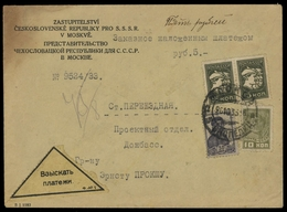 1929, Sowjetunion, 372 A (2) U.a., Brief - Russland & UdSSR