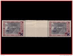 Congo 0226**  Parcs Nationaux  Interpanneau  MNH - Congo Belge