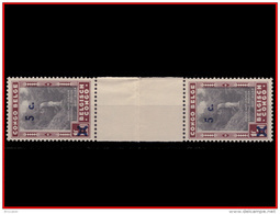 Congo 0226**  Parcs Nationaux  Interpanneau  MNH - Belgisch-Kongo
