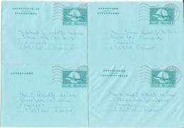 Lot De 4 Aérogrammes (o) - Stamped Stationery
