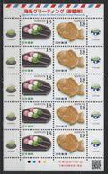 Japan (2017) - MS -  /  Food - Gastronomie - Gastronomy - Gastronomia - Culture Heritage - Fruits - Vegetables - Levensmiddelen