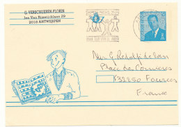 Entiers Postal Illustré (o) - Stamped Stationery