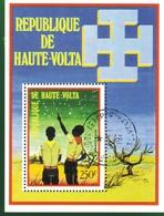 Repubblica Alto Volta:1973 Airmail - Scouting. - Alto Volta (1958-1984)