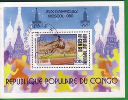 Repubblica Del Congo:1980 Airmail - Olympic Games - Moscow, USSR. - Congo - Brazzaville
