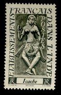 Etablissement Français Dans L'Inde - Neuf ** - Y&T N° ?? Dieu Brahma 1 Cache - Trace De Charnière - India (1892-1954)