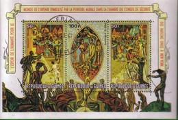 Guinea 1967 Vanetti'S Murale Francese E Inglese In Miniatura FOGLI - Guinea-Bissau