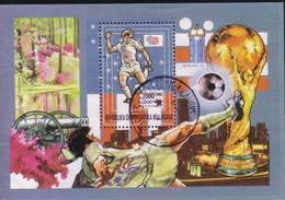 Madagascar 1992 Football World Cup - U.S.A. (1994). - Madagascar (1960-...)