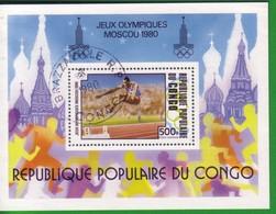 Repubblica Del Congo Foglietto:1980 Airmail - Olympic Games - Moscow, USSR. - Congo - Brazzaville