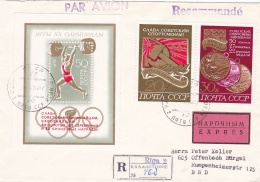 Soviet Registered + Express  Cover From Riga (Latvia) 1972 München Olympic Games Posted 1974 Souvenir Sheet    (G93-13) - Sommer 1972: München