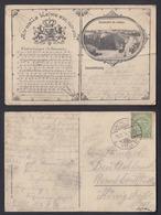Ansichtskarte Luxemburg Gestempelt 1911 - Ansichtskarten