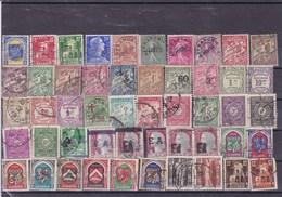ALGERIE : Y&T : Lot De 50 Timbres Oblitérés - Algérie (1924-1962)