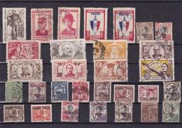 INDOCHINE : Y&T : Lot De 30 Timbres Oblitérés - Indochine (1889-1945)