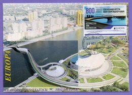 Kazakhstan 2018.  FDC. Europa - CEPT. Bridges. - Kazakhstan