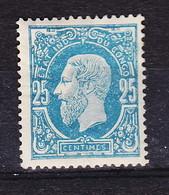 Belgisch Kongo - Congo Belge Nr 3 Neuf - Postfris - MNH - Belgisch-Kongo