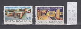 39K17 / 1982 - Michel  Nr. 3848/49  - Opening Of Bucharest Subway Unity Square Station Entrance ** MNH Romania Rumanien - 1948-.... Republics