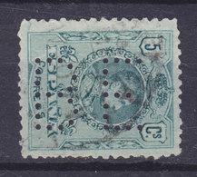 Spain Perfin Perforé Lochung 'BE' 1909 Alfons XIII. Stamp (2 Scans) - Abarten & Kuriositäten