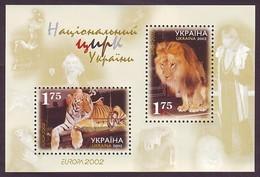 UKRAINE 2002. EUROPA CEPT. CIRCUS. LION, TIGER. Mi-Nr. 499-500 Block 35. MNH (**) - Big Cats (cats Of Prey)