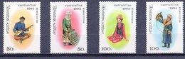Kyrgyzstan 1995 National Costumes. 4v** - Kyrgyzstan