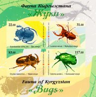 Kyrgyzstan 2018 Fauna. Insects. Bugs. M/S Imperforated** - Kyrgyzstan