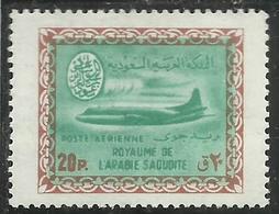 SAUDI ARABIA SAUDITA ARABIE SEOUDITE السعودية 1964  AIR MAIL PLANE AVION SAUDI AIRLINES CONVAIR 440 20p 13 1/2x13 MNH - Arabia Saudita