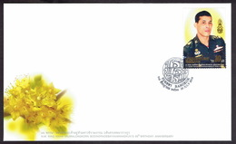 Thailand 2018, King Rama X 66th Birthday Anniversary, FDC - Thailand