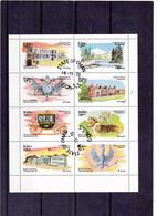 Oman  Oblitéré  1973   Feuille De 8 Timbres Pour Mariage Royal Du 14/11/1973 - Oman