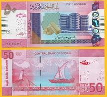Sudan 50 Pounds P-new 2018 UNC - Sudan